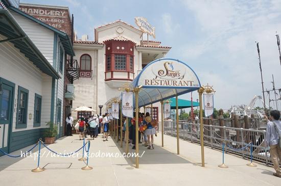 【2017年版】ワンピースプレミアショーとサンジの海賊レストランチケット予約方法