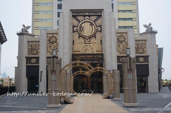 子連れでザパークフロントホテルアットユニバーサルスタジオジャパンに泊まった口コミ